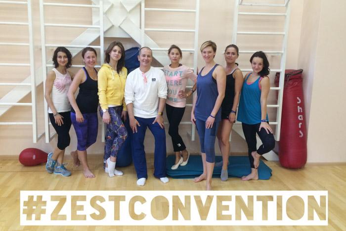 Майкл Кинг в Москве, Zest convention, пилатес